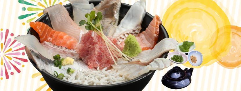 秋魚がいっぱい!! 欲張り秋色丼 1,880円