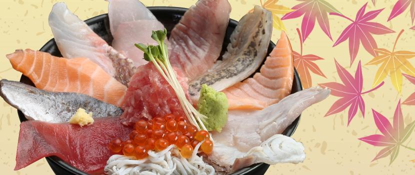 浜の秋色丼 1,880円