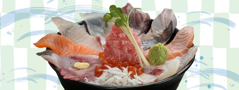 夏色丼 1,880円